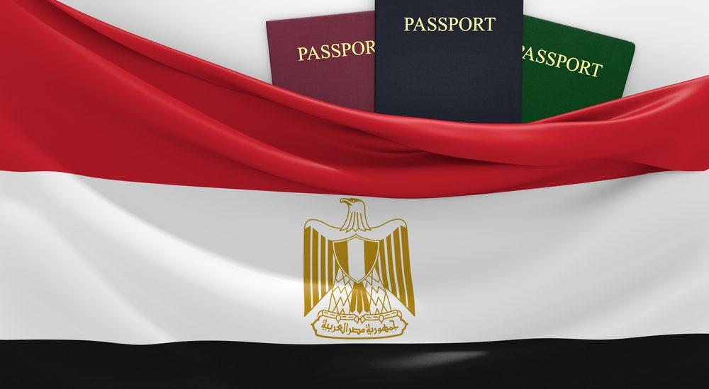 паспорт и гражданство Египта