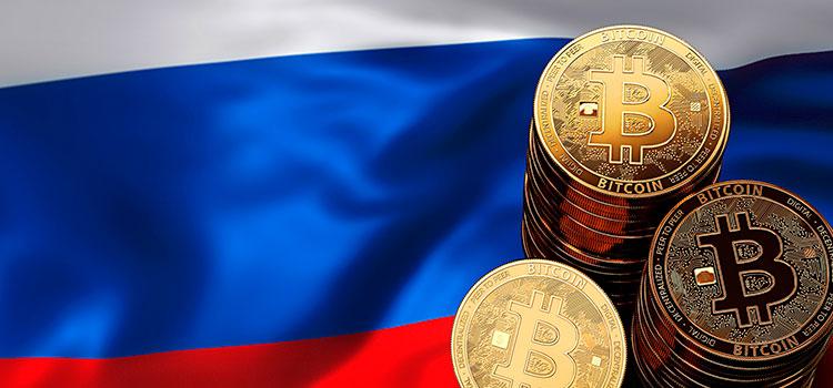 статус биткойна в России