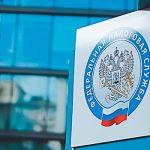 ФНС России исключила Панаму из списка «не сотрудничающих юрисдикций»