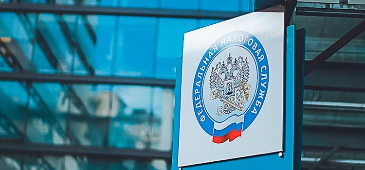 Панама и Россия обмен налоговой информацией