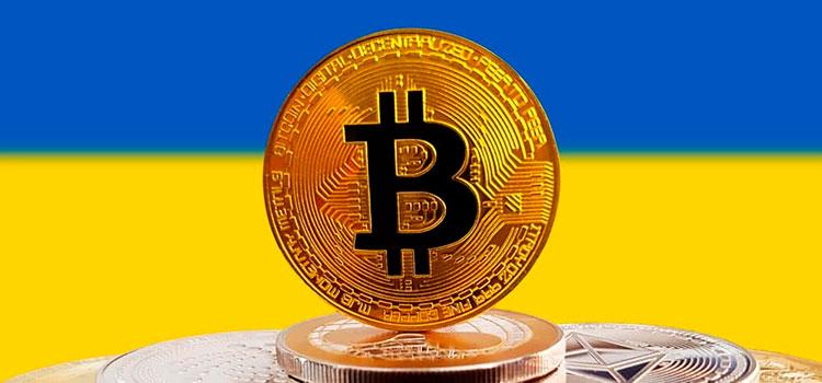 Украина разрешила криптовалюту