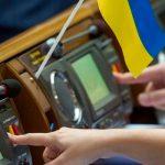 Стоп oффшор – Украина приняла закон о деофшоризации национальной экономики