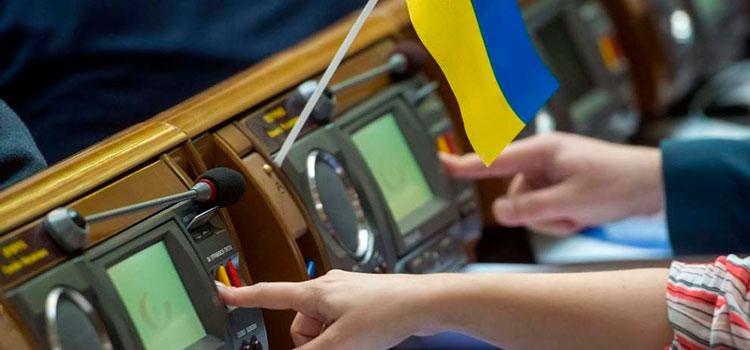 Украина борется с неплательщиками налогов
