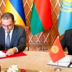 Армения и Кыргызстан исключают двойное налогообложение