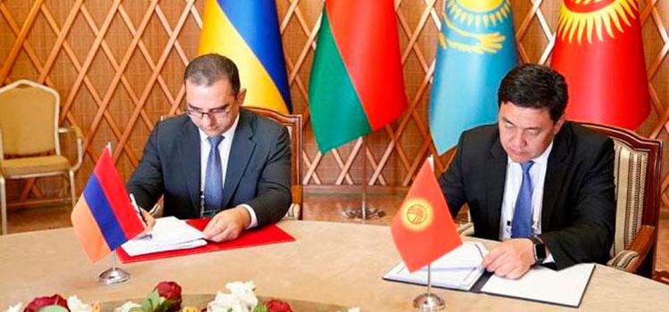 налогообложения между Арменией Кыргызстаном
