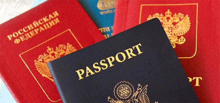Второе гражданство (за инвестиции) для россиянина в 2020 году