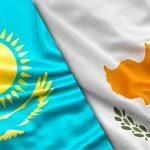 Кипр и Казахстан ратифицировали соглашение об избежании двойного налогообложения