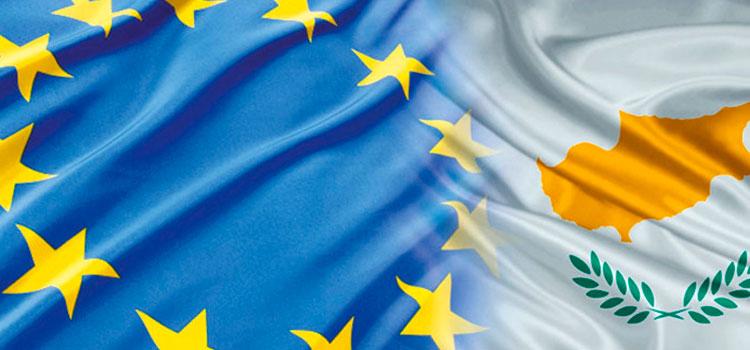 на Кипре было решено создать реестр бенефициарных владельцев