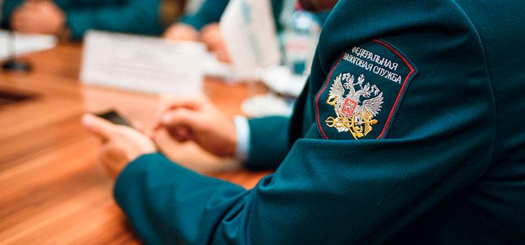 Сотрудничество ФНС и ФСБ