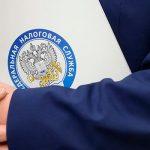 Обновленный черный список от ФНС РФ: что изменилось в перечне оффшорных государств