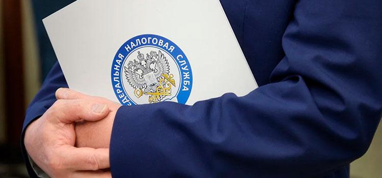 Список стран утвержден ФСН РФ