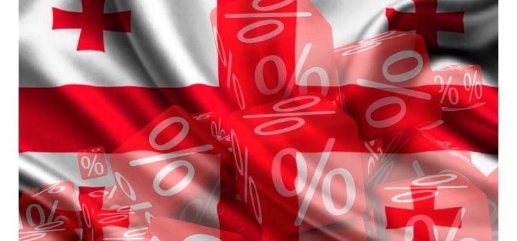 Краткий ликбез по налогообложению юридических лиц в Грузии в 2020 г.