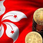 Особые требования к криптовалюте в Гонконге как к виртуальным товарам