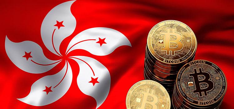 Регулирование операций с криптовалютой в Гонконге