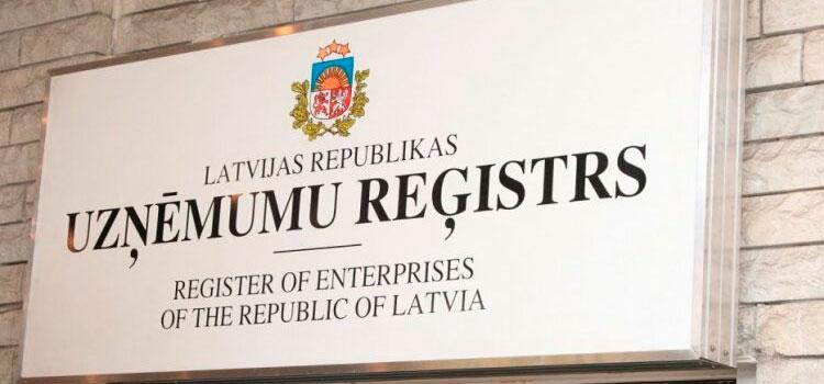 Данные латвийского Регистра предприятий