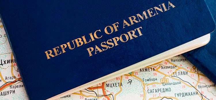 Правила получения гражданства Армении