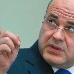Ответственность россиян за иностранные счета в 2020 году