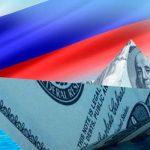 Россия уходит с долларового рынка