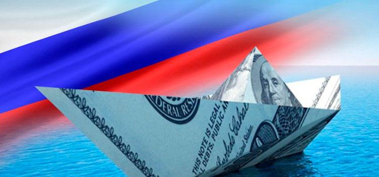 США запретили России выпускать облигации