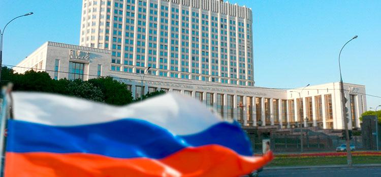 Россия выпустила законопроект об изменениях в налоговой политике