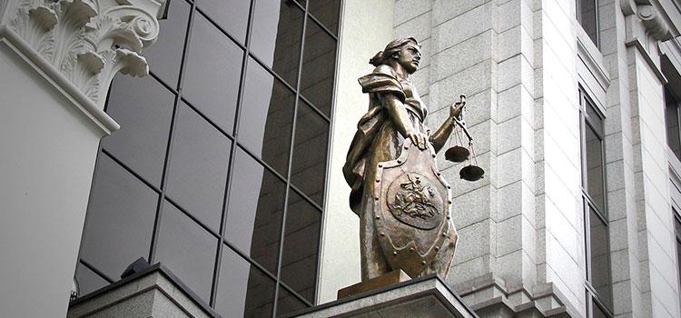 суд россии