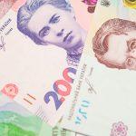 Гривневые гособлигации Украины с увеличенным сроком обращения