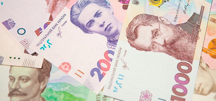 Облигации государственного займа Украины