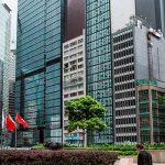 В 2019 году в Гонконг инвестировало рекордное число компаний