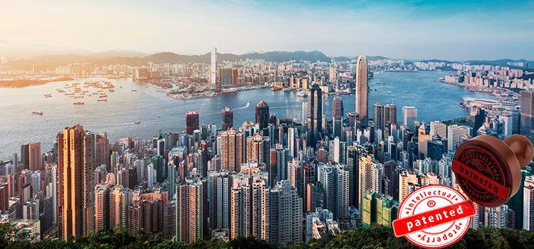Защита патентов в Гонконге