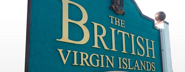 Налоговая служба Британских Виргинских островов