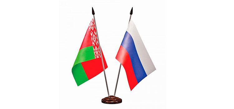 Белоруссия и РФ готовят общий список невыездников