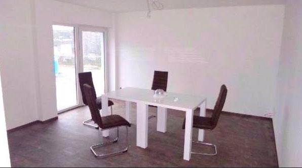 Купить недвижимость в Германии с получением ВНЖ
