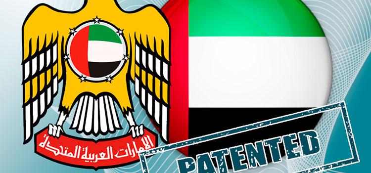 Авторские права в ОАЭ