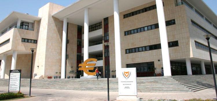 Кипрский парламент рассматривает новый пакет