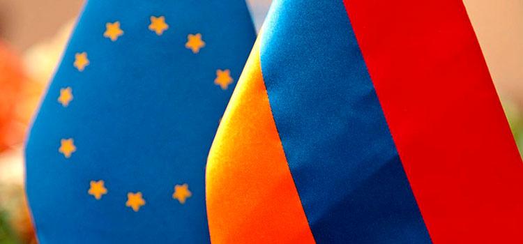 Исключение Армении из списка серых зон