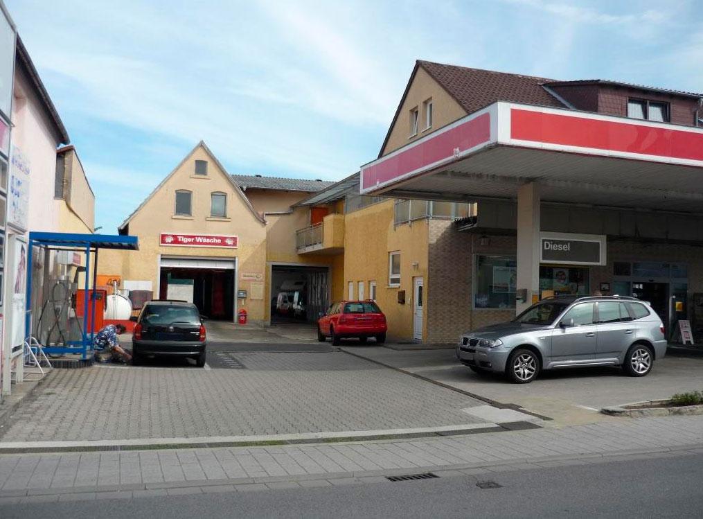 Купить АЗС с магазином в Германии