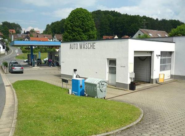 Готовый бизнес в Германии - автозаправка и мойка