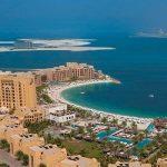 Регистрация компании в ОАЭ в эмирате Рас-Аль-Хайма в 2020 году. Варианты открытия бизнеса в Рас-Аль-Хайме