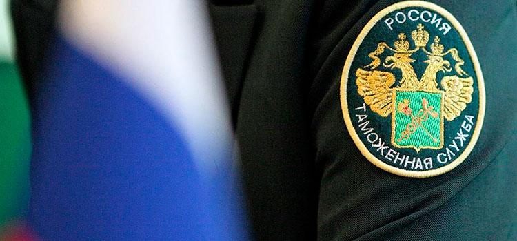 Новые правила для перемещения крупных сумм через границу ЕАЭС