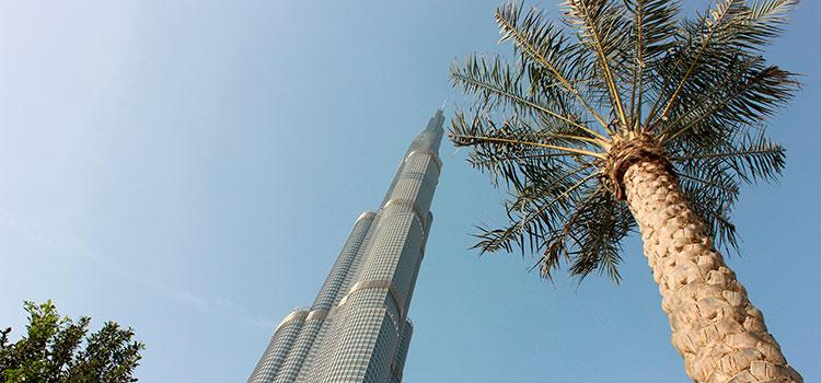 Основные банки ОАЭ