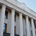 В Украине вводится налог на услуги Youtube и прочих мировых корпораций