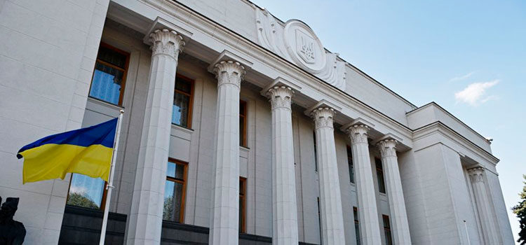 Верховная Рада Украины может принять законопроект