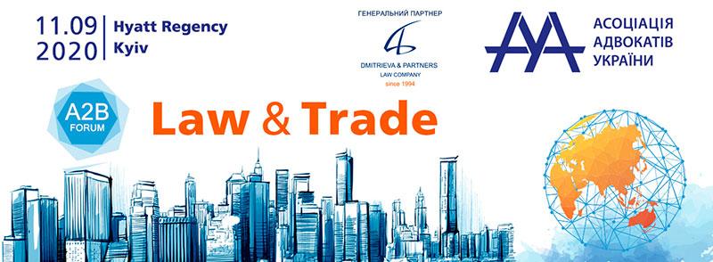 Law&Trade Forum 2020: всё о международной торговле за один день