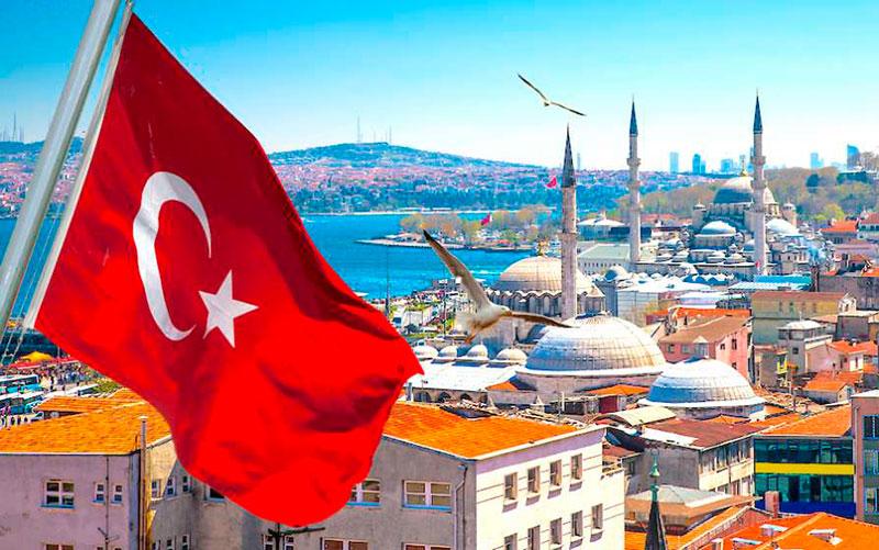 инвестировать в гражданство Турции