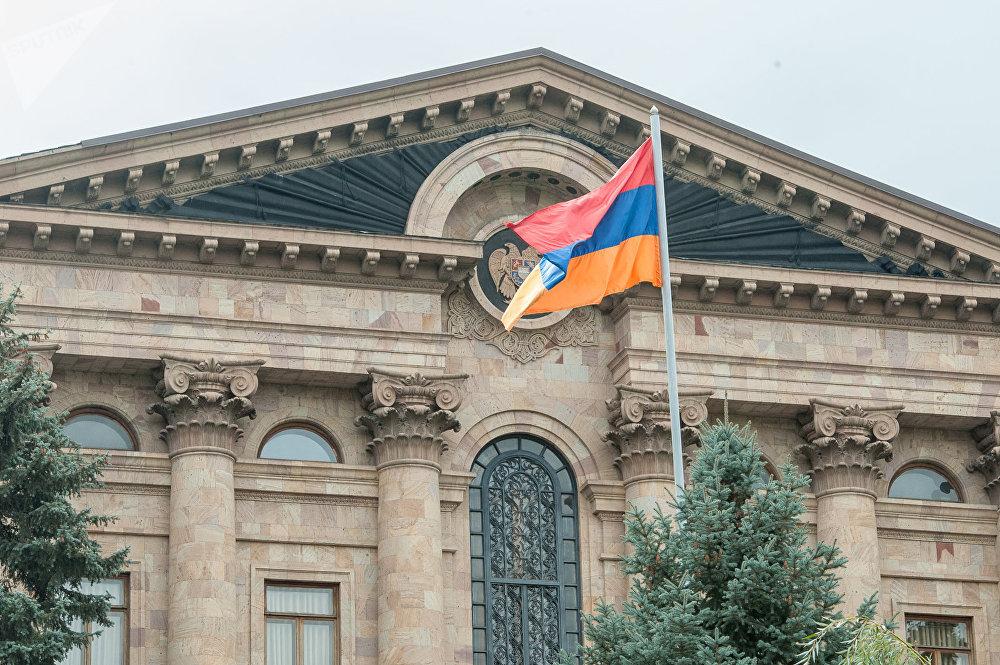в одном из лучших банков Армени