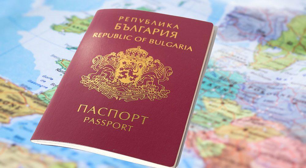 Гражданство Болгарии за инвестиции: цена может упасть до 510 000 евро