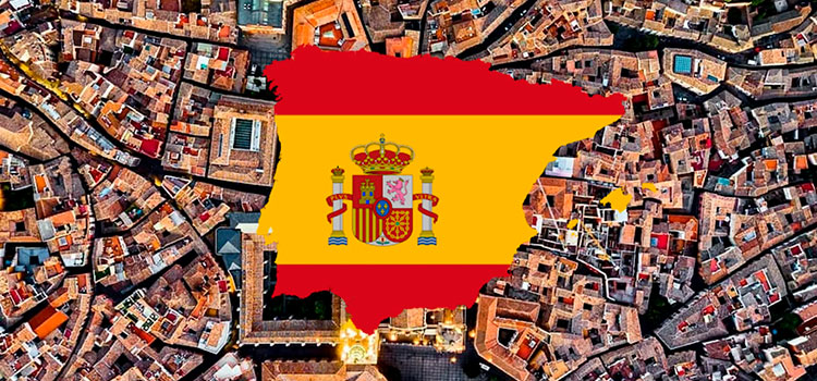 оформления испанского шенгена