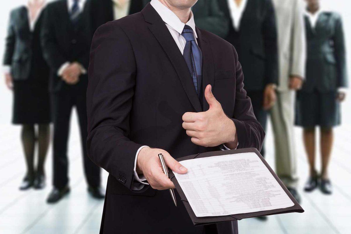 Юридическая защита интересов работника