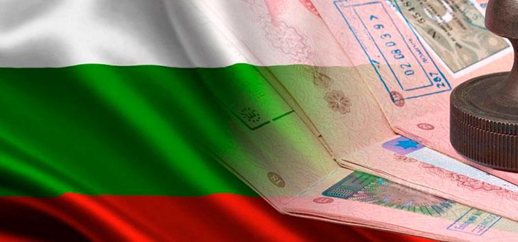 получения итальянской шенгенской визы