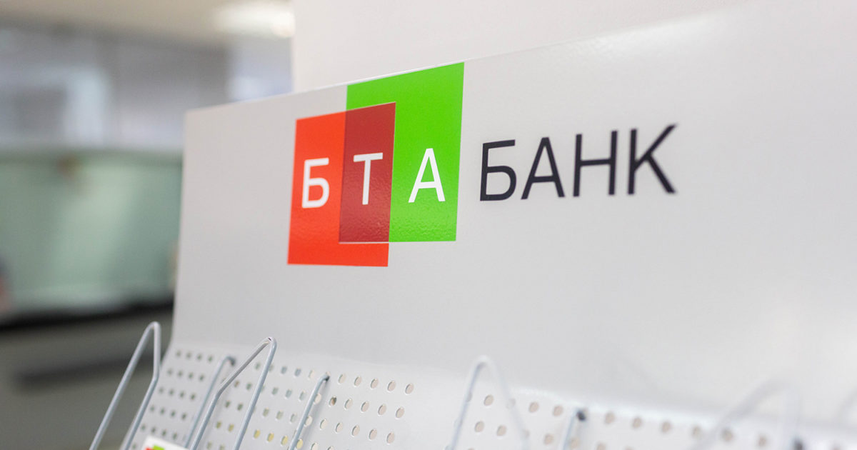 Open a Corporate Account with the BTA Bank in Belarus in 2020 Remotely, from 3999 EUR